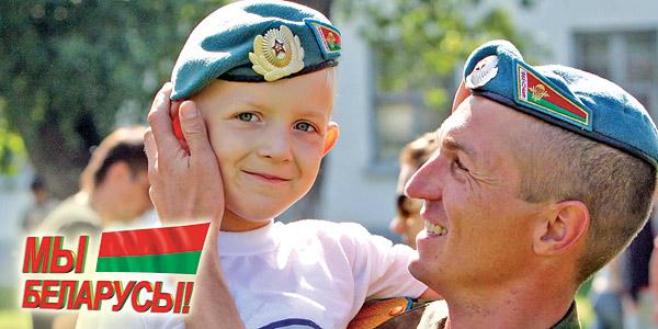 Белорусы против фашизма и поддерживают Донбасс.